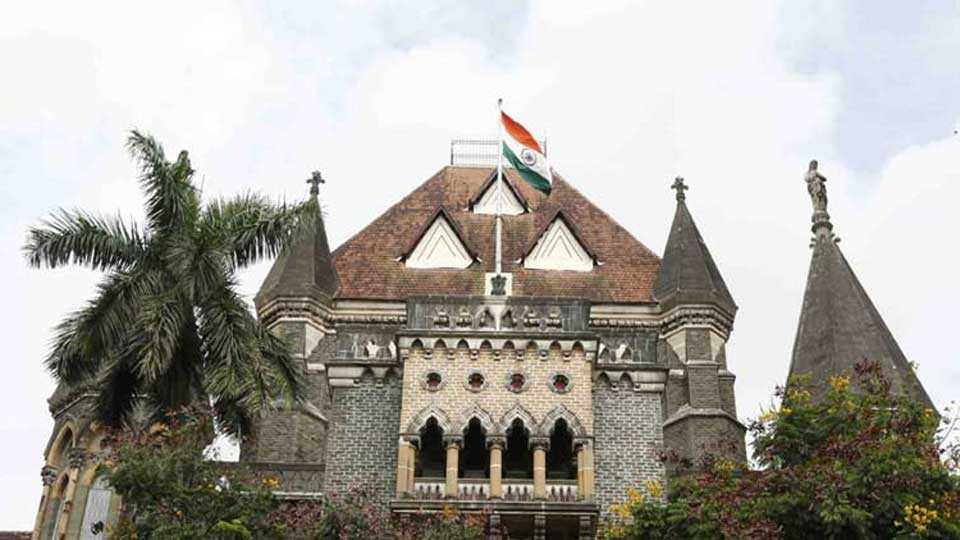high court, maratha reservation disision