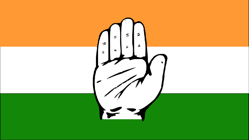 congress amdar