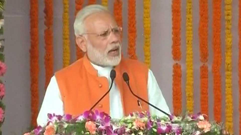 pm modi came in klyan and pune