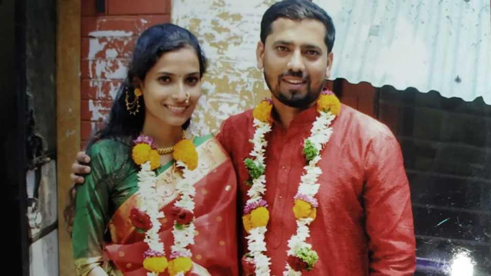 marriage , couple