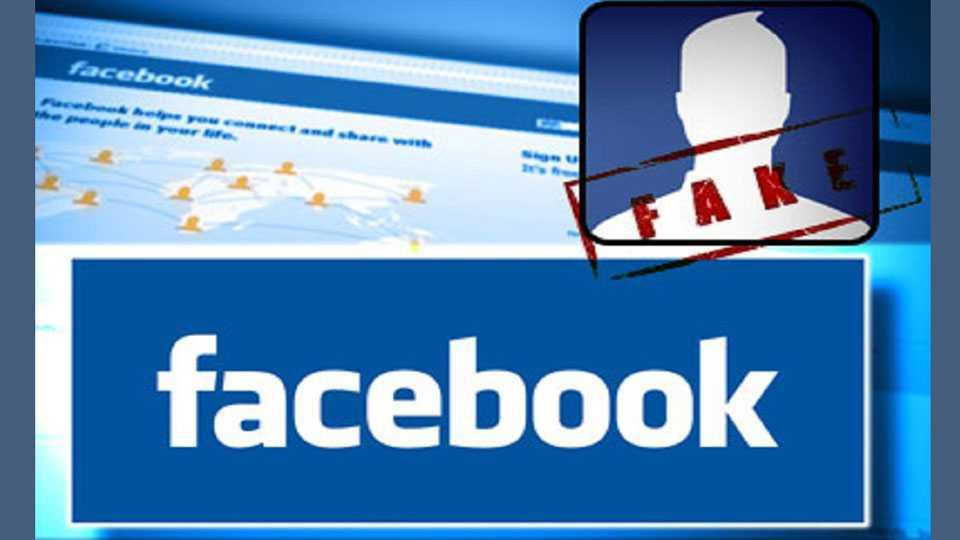 FACEBOOK , Fake Accounts on Facebook, India