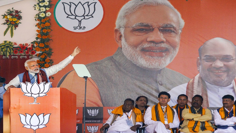 BJP sankalp patra  manifesto