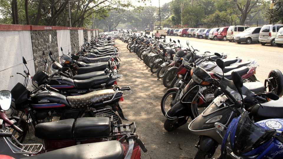 No parking fee, Pune Municipal Corporation