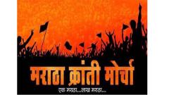 maratha aarkshan,mumbai