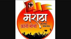 maratha arakshan