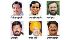 7 minister
