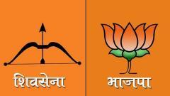 Shivsena BJP Loksabha