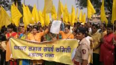 dhangar reservation , nagpur march, reservation