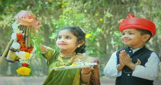 gudhi padwa, marathi new year