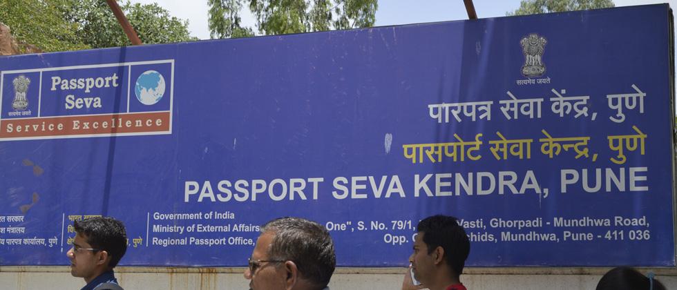 free passport seva