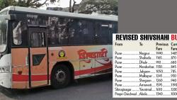 MSRTC cuts Shivshahi sleeper bus fare by Rs 230 to Rs 500