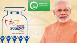 International Energy Agency praises Pradhan Mantri Ujjwala Yojana