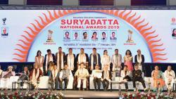 Mulay conferred Suryadatta Lifetime Achievement Award