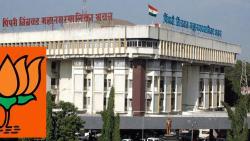 BJP loyalists from Pimpri Chinchwad establish 'Vajpayee Vichar Manch'