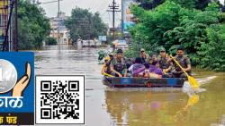 Sakal Relief Fund donates Rs 1 crore for flood-affected
