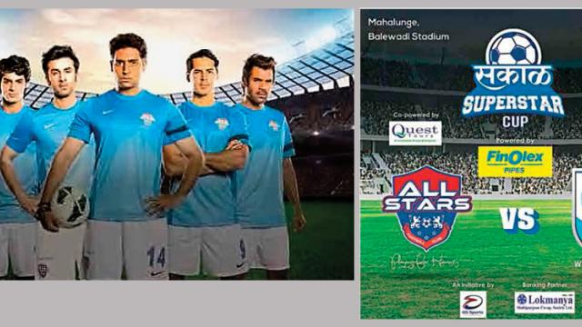 Bollywood stars to play in Sakal Superstar Cup