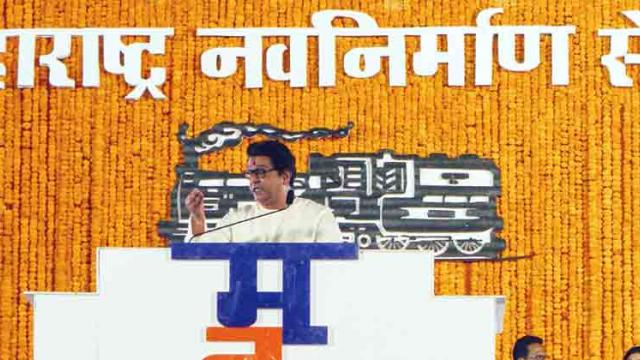What gives Raj the ammunition and an edge over other opposition leaders
