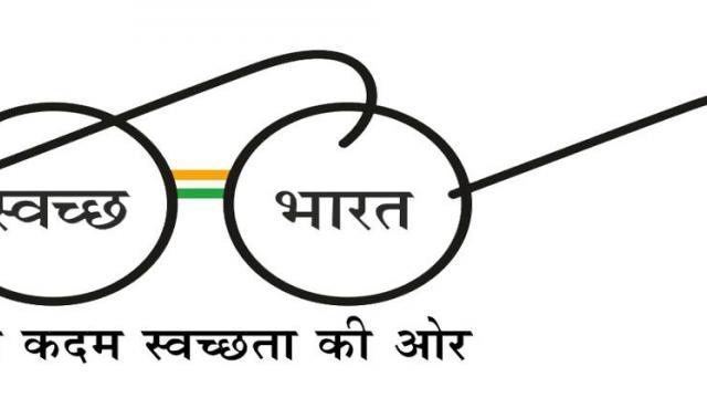 Maharashtra leads the way in toilet construction