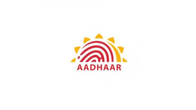 Bombay HC refuses to defer deadline to link Aadhaar with ration card