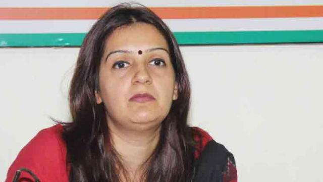 Chaturvedi resigns from Congress; joins Shiv Sena