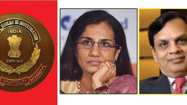 CBI issues lookout notice against Chanda Kochhar