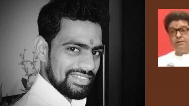 MNS activist kills self, party links it to ED notice to Raj Thackeray