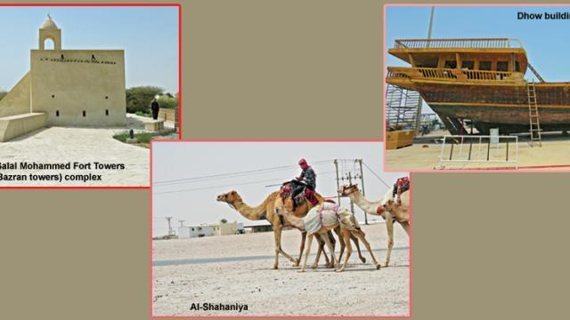 In the pre-oil Qatar