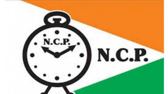 NCP selects Pune as base for future poll-related activities