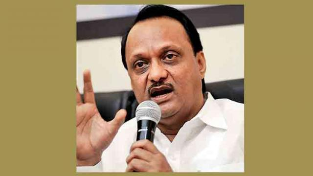 Common man in trouble due to rising inflation: Ajit Pawar