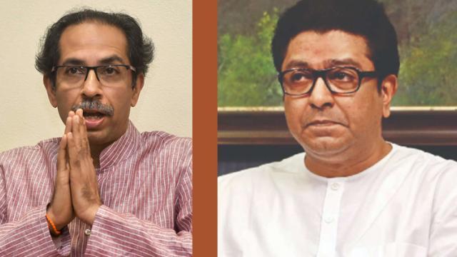 Raj Thackeray gets support from cousin Uddhav
