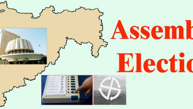 Congress demands use of ballot papers for State polls