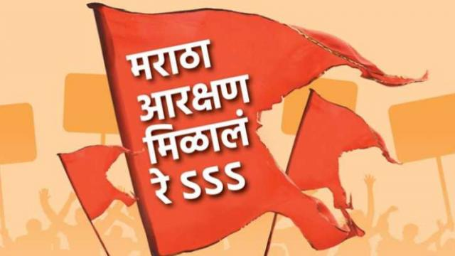 Maratha quota valid but should be cut from 16 to 12-13 pc