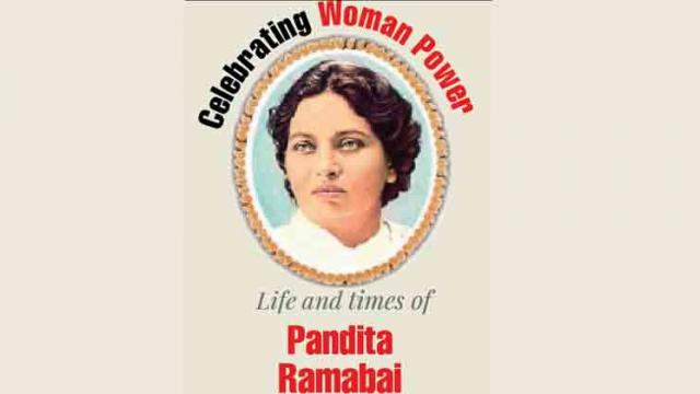 When saints of God suffer in silence; Life and achievements of Pandita Ramabai Saraswati