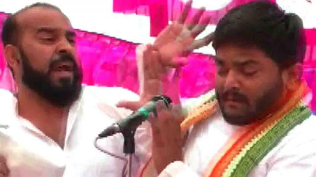 LokSabha 2019: Hardik Patel slapped by man at poll rally in Gujarat