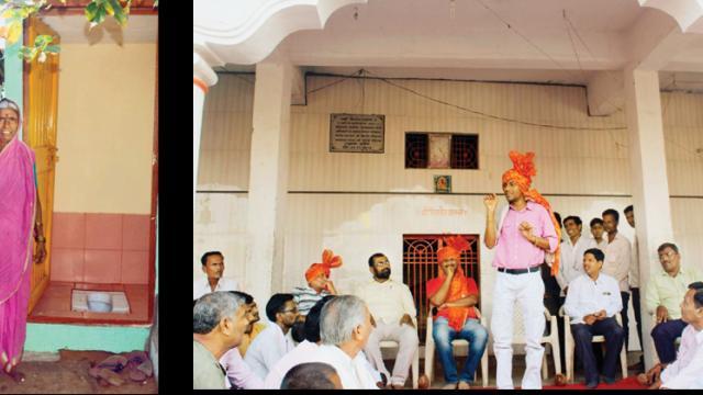 Sakal Times | Latest Maharashtra News, Breaking News India