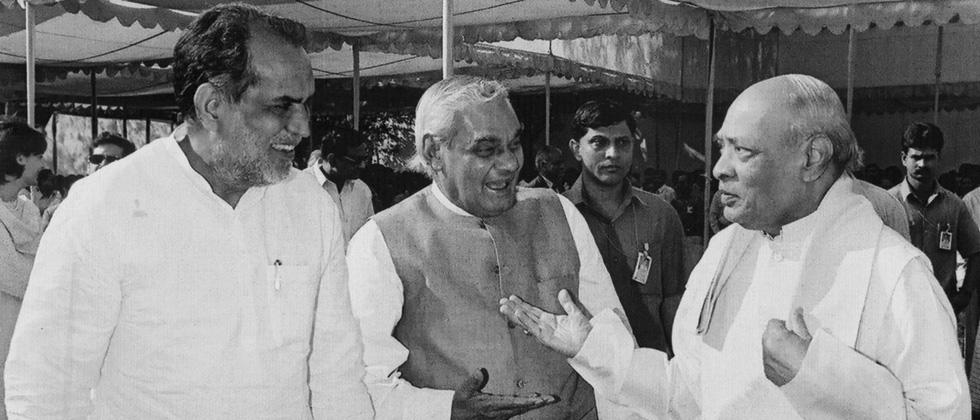 A picture taken in 1997 of the former prime ministers, Chandra Shekhar, Atal Bihari Vajpayee, and PV Narasimha Rao, together.