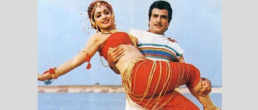 Her first super-duper hit in Bollywood was Himmatwala (1983), where she featured opposite Jeetendra. The pair became a favourite of the masses and Sri and Jeetendra acted in many other movies like Mawaali (1983), Tohfa (1984), and Aulaad