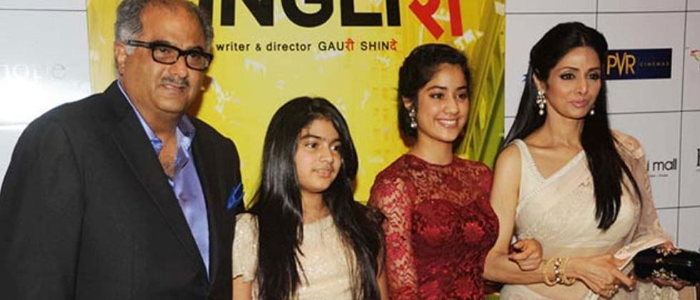 Sridevi married Boney Kapoor in 1996 and they have two lovely daughters named Jhanvi and Khushi.