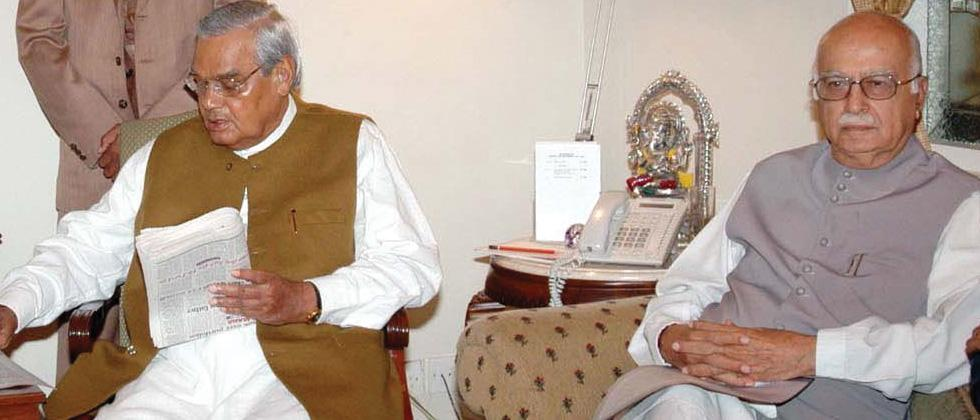 Atal Bihari Vajpayee with the then BJP president LK Advani.