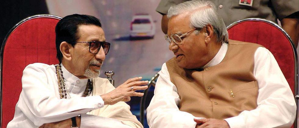 Late Shiv Sena supremo Bal Thackeray (left) talks to former prime minister Atal Bihari Vajpayee at a function in mumbai in 2005.