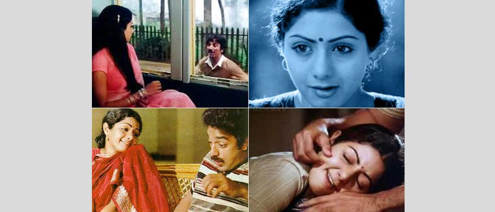 Sadma, in 1984, was her first critical success. Sridevi starred opposite Kamal Haasan in the Hindi remake of their Tamil hit Moondram Pirai and her outstanding performance in the movie won her a nomination in the Best Actress category of Filmfare Awards.