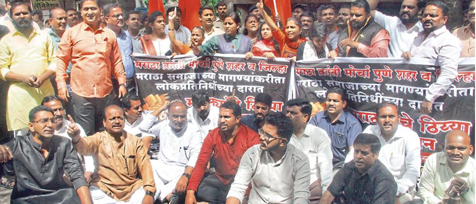Maratha agitators staged a protest outside the residence of Medha Kulkarni on Friday. The protest turned aggressive and 50 protesters were detained.