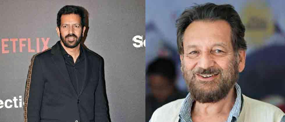 Shekhar Kapur, Kabir Khan to make their digital debut