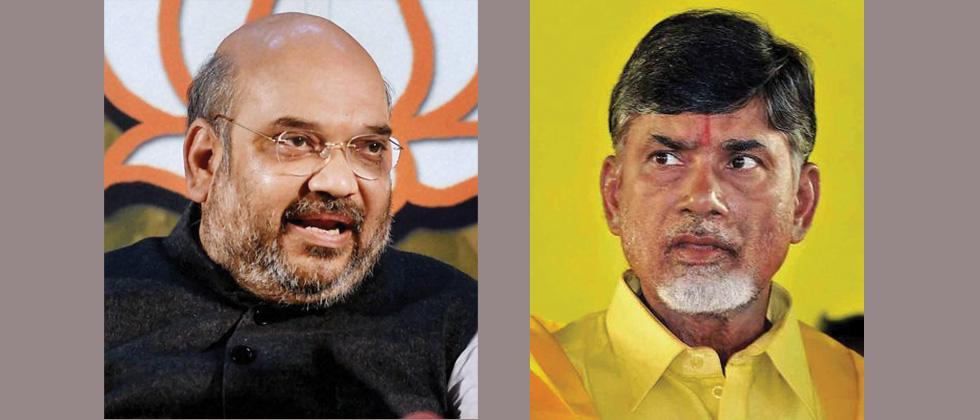 Amit Shah insulted people of Andhra Pradesh: Chandrababu Naidu