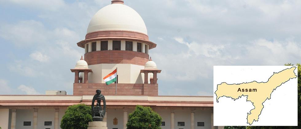SC seeks views of stakeholders on SOP on citizens' register