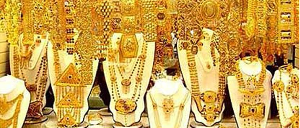 India's Q2 gold demand falls 8% to 187.2 tonnes: WGC