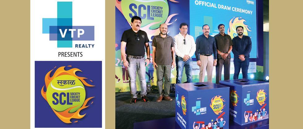Sakal Society Cricket League gets fantastic response