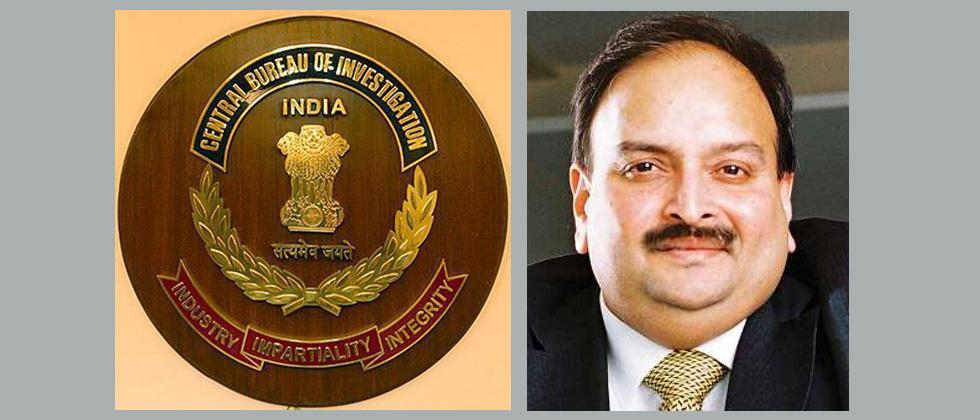 CBI files chargesheet against Mehul Choksi, Gitanjali group
