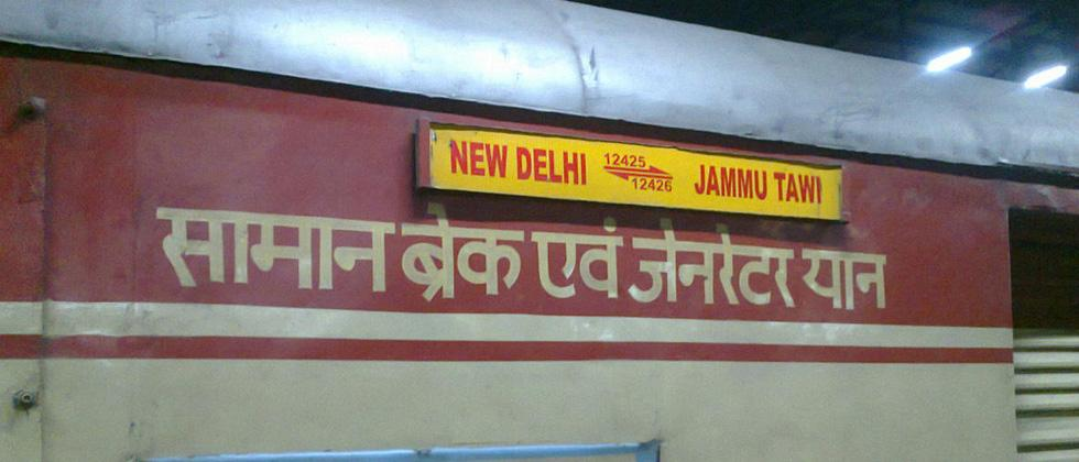 Coach of Rajdhani Express derails in Delhi