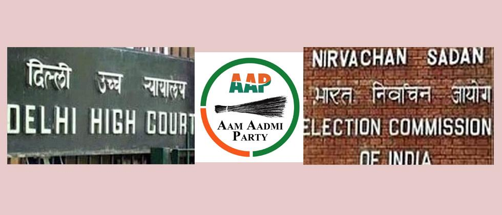File reply in AAP MLAs disqualification case: HC to EC
